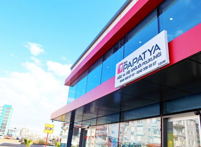 Стоматологическая клиника Papatya в Анталии, Турция