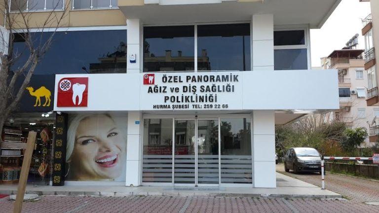 Panoramik зубная клиника в Анталии