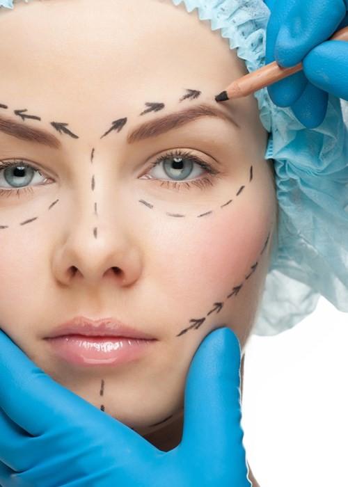 Пластическая хирургия в Турции цены